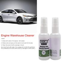 Engine Compartment Cleaner To Remove Heavy Oil Practical Decontamination Cleaning Kits Car Accessories 20ml 50ml цена
