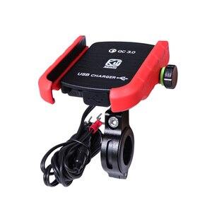 Image 2 - JGKK נייד טלפון מחזיקי אופנוע טלפון מחזיק 360 תואר לסובב מחזיק עבור iphone GPS אופנוע USB מטען נייד מחזיק