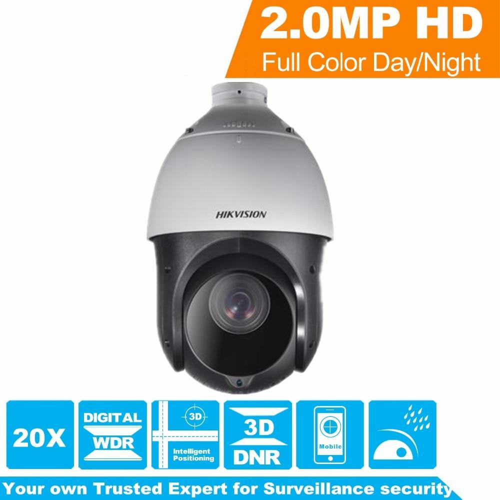 In Stock Original Hikvision PTZ IP Camera DS-2DE4220IW-DE  2 Megapixel 20X Speed Dome CCTV Camera IR 100m Lens 4.7-94.0mm in stock original hikvision cctv bracket junction box ds 1280zj dm18 indoor celling mount for ds 2cd21series and ds 2cd31series