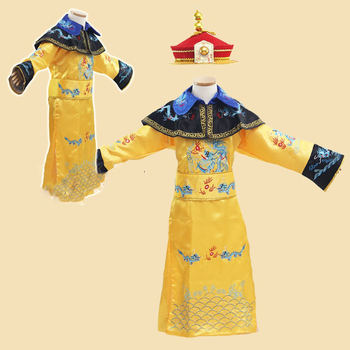 Little Emperor Qing Dynasty Emperor Costume for Boys Photography or Stage Performance Wear Little Prince Hanfu Costume new arrival film performance wear blue embroidered dragon brocade the qing dynasty prince clothes chinese ancient costume male