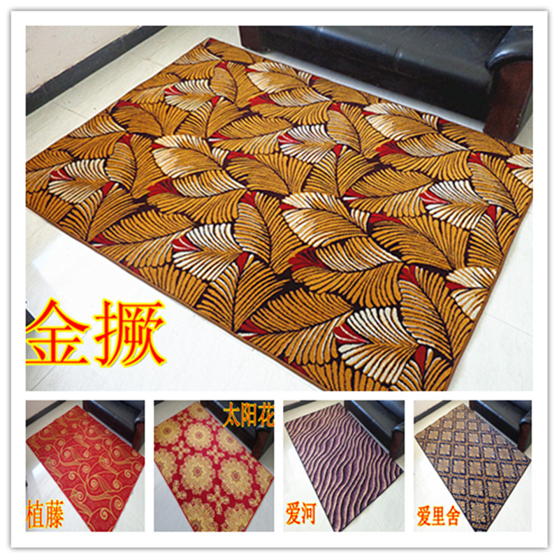 Wool Thickening Mats Doormat Entranceway Bedroom Carpet Living Room MeasurementChina Mainland