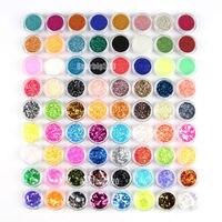 새로운 72 냄비/세트 네일 아트 장식 아크릴 네일 반짝이 파우더 72 종류의 반짝이 네일