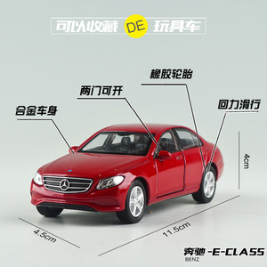 Image 5 - משלוח חינם 1:36 בנץ e class סגסוגת מכונית צעצוע דגם עם למשוך בחזרה פונקציה מקורי תיבת סימולציה דגם רכב צעצועים לילדים מתנה