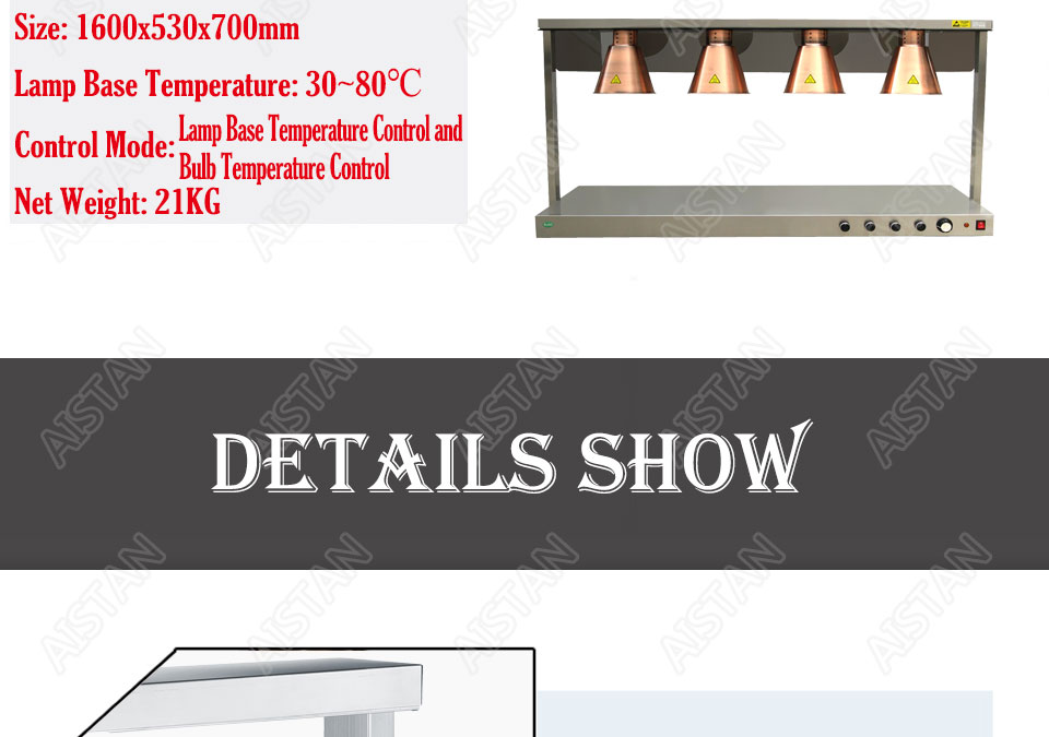 DR3/DR4 electric counter top food warmer heating lamp for buffet and restaurant 9