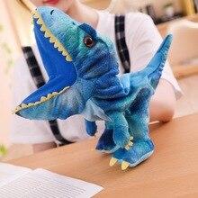 Динозавр ручная кукольная игрушка перчатки животных трехмерный динозавр забавная игрушка детский сад подарок