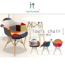 Луи простой современный тканевый стул креативный обеденный барный стул домашний стул для мебели
