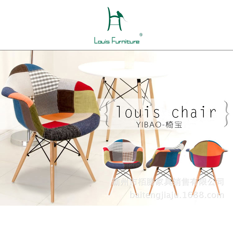 Groovy Louie Chair Furniture And Catering Hire Xiv Source White Ibusinesslaw Wood Chair Design Ideas Ibusinesslaworg