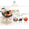 Louis  simple modern cloth chair creative dining bar chair  household Home Furnishing chair