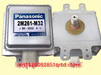 High Quality ! Microwave Oven Parts,Microwave Oven Magnetron 2M261 M32 Refurbished Magnetron !