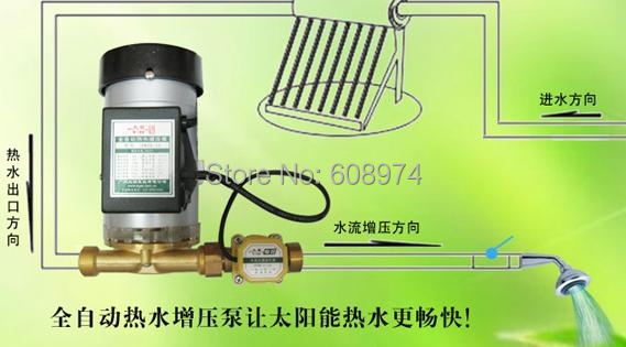 160W household automatic booster pump & boosting pump for solar water heater to increase hot water pressure 6162 63 1015 sa6d170e 6d170 engine water pump for komatsu
