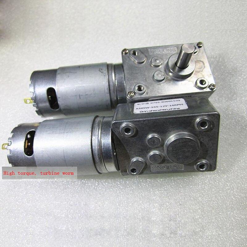 A58SW 555 DC geared motor, turbine worm gear motor, high power 12 24V self locking