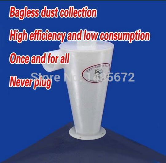 High Quality Cyclone Dust Collector 1pcs/Lot For Connection With Centrifugal Fan & Vacuum Cleaner
