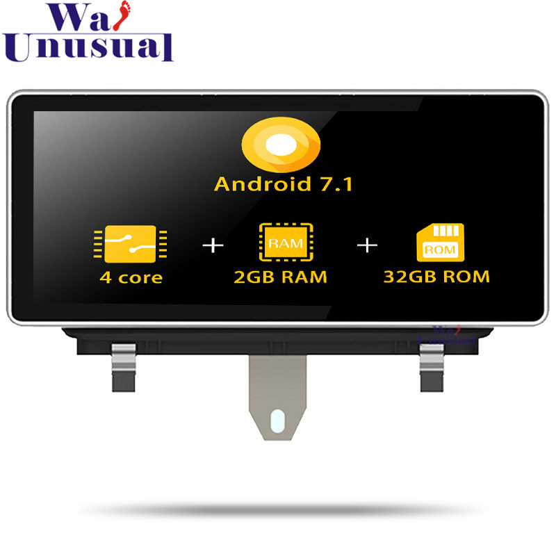 Navigation GPS de voiture Android 7.1 pour AUDI Q3 2011 2012 2013 2014 2015 2016 2017 2018 pas de lecteur DVD Auto Radio Double Din