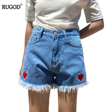 426a0b2f81e Rugod Denim nueva llegada Pantalones cortos Mujer casual Pocket jeans  Pantalones cortos 2018 Summer Girl caliente Pantalones cor.