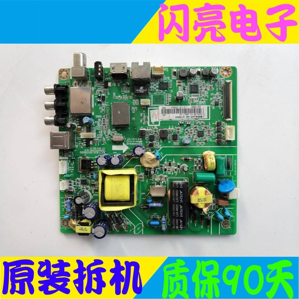 Main Board Power Board Circuit Logic Board Constant Current Board Led 32c1000n Motherboard Juc7.820.00138880 Screen C320x14-e4-b Audio & Video Replacement Parts