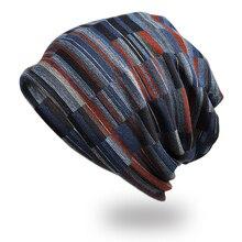 Шарф шляпа с осенью и зимой мужчин и женщин тонкие полосы Корейской моды голова шляпа 0234