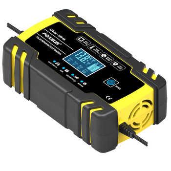 FOXSUR 12V 24V caricabatteria per auto da Golf per moto manutenzione e desolfatore caricabatterie intelligente, caricabatterie per riparazione impulsi