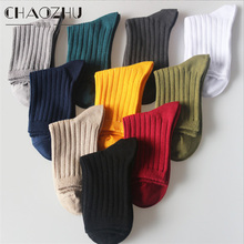 12 Colors Women Lady Solid Color 100% Cotton Basic Comb Cotton Socks Spring Double Needle Knitted Without Thread Calcetines