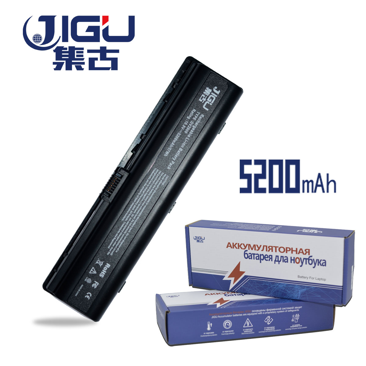 JIGU New Laptop Battery For HP COMPAQ Presario C700 V3000 F500 DV2000 HSTNN-DB42 HSTNN-LB42 HSTNN-LB42 HSTNN-OB31 laptop keyboard for hp compaq presario c700 454954 001 notebook keyboard
