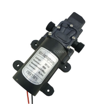 dc 12v 24v water pump pressure switch automatic on off 60W 5LPM high pressure self priming diaphragm water pump image