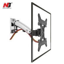 Dsupport 30-40 NB F200 Gas Spring Full Motion LED LCD TV Wall Mount Retractable Monitor Holder Load 11~22lbs(5~10kgs)