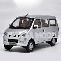 1:18 Alloy Toy Vehicles beiqi BC306Z van Car Model Of Children's Toy Cars Original Authorized Authentic Kids Toys