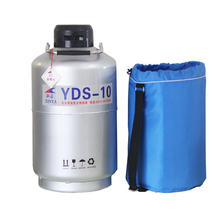 1PC Liquid Nitrogen Container  YDS-10 High Quality Cryogenic Tank Dewar with Straps 10L Laboratory Liquid Nitrogen Tank Tool цена и фото