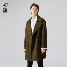 Toyouth Yün Ceket 2019 Kış Kadın Moda Düz Doublebreasted Uzun Toplama Yaka Uzun Kollu Yün Ceket