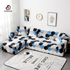Parkshin Nortic Slipcover Stretch Four Season Sofa Covers Furniture Protector Polyester Loveseat Couch Cover Sofa 1/2/3/4 seater