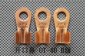 1piece OT-40A Copper passing through terminal Electric power fittings equipment contact B type image