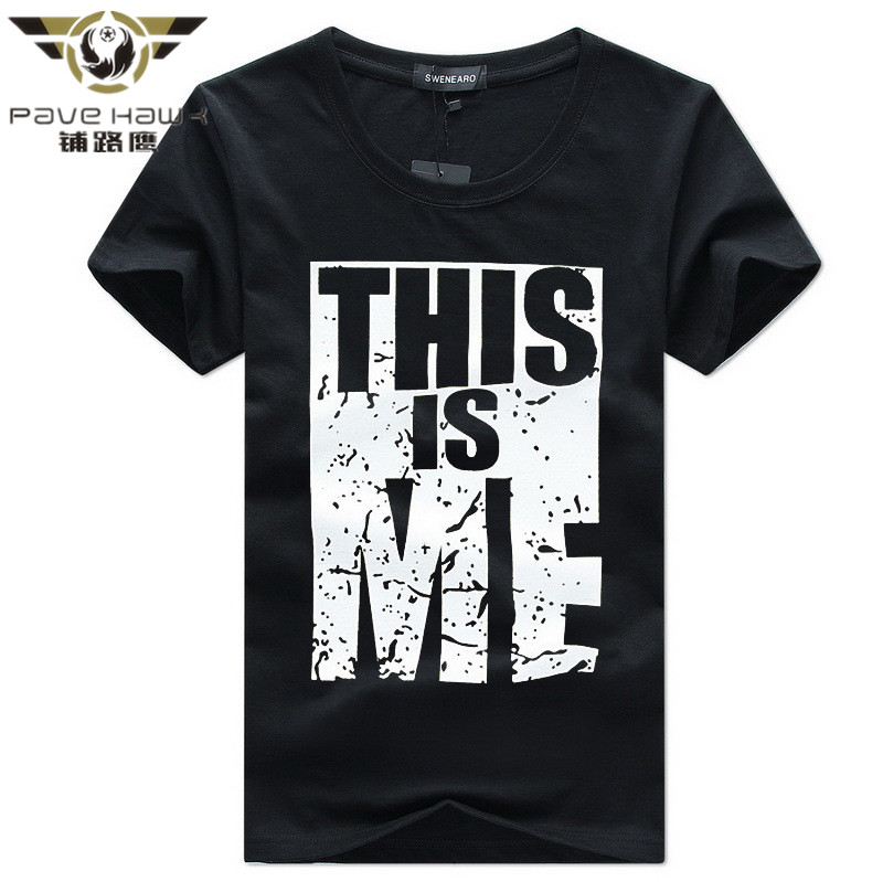 2017 THIS IS ME Of printed T Shirts Men Fashion Summer T Shirts All Men Must Die Male Printed T-shirts Tees plus 5XL