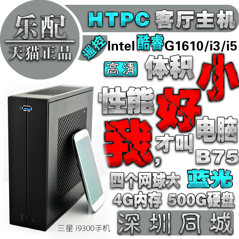 Intel Dual-core G1610 I3 I5 Kludge Hd Computer Desktop Small Htpc Computer Host