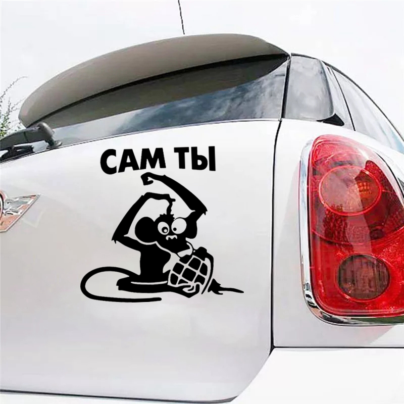 Exterior Accessories Cs-472#14.2*15cm You Yourself Are A Monkey Funny Car Sticker And Decal Silver/black Vinyl Auto Car Stickers