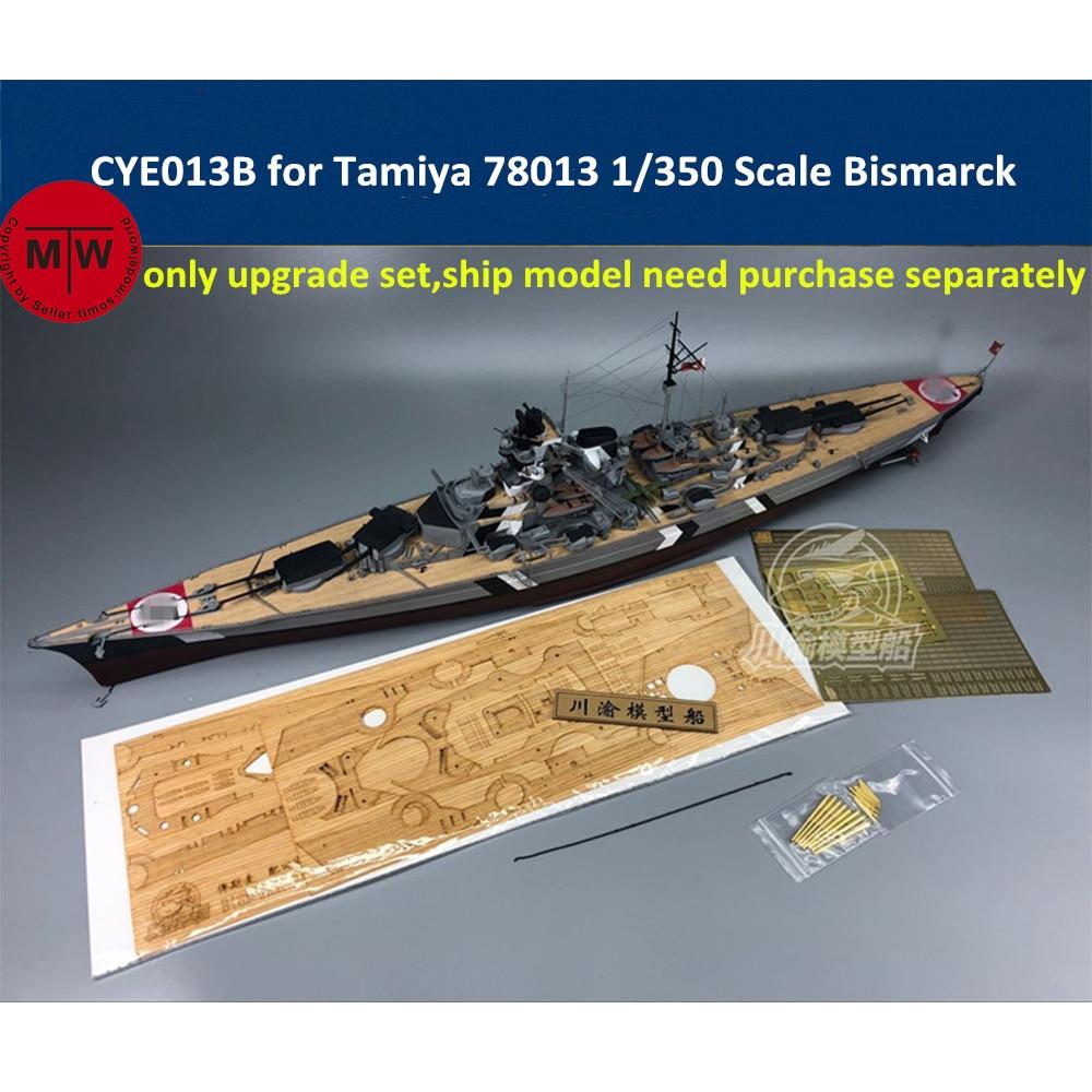 Super Upgrade Set for 1/350 Scale Bismarck Tamiya 78013 Ship Model (Wooden Deck Brass Barrel PE) CYE013BSuper Upgrade Set for 1/350 Scale Bismarck Tamiya 78013 Ship Model (Wooden Deck Brass Barrel PE) CYE013B
