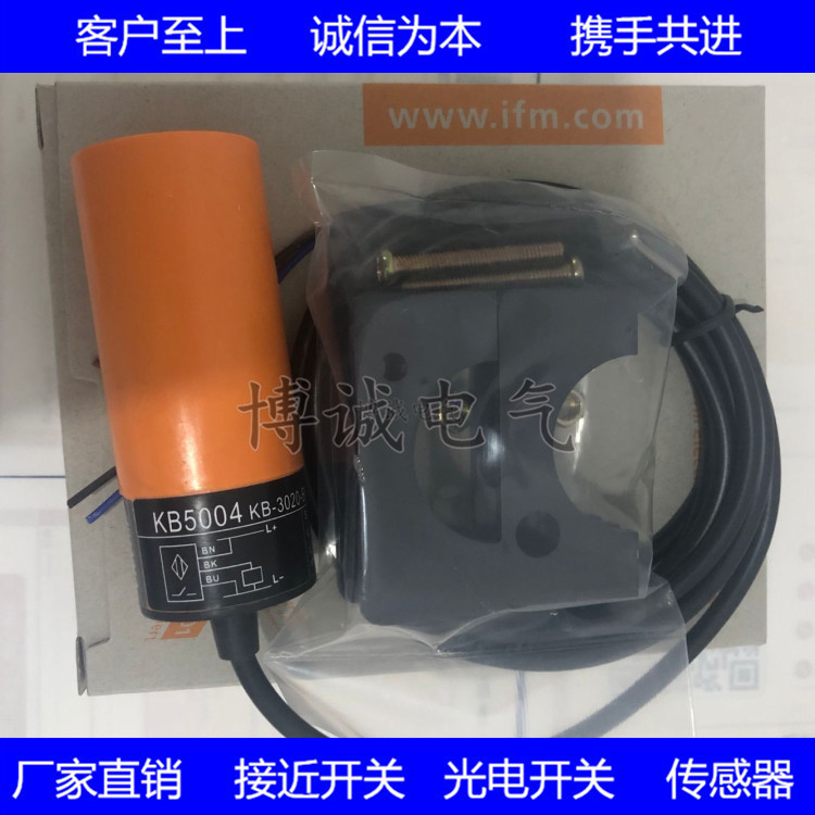 High Quality Sensor KI5087 KI5084 KI5086 KB5004