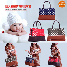 2015 fashion high quality Dot printing Mummy bag large capacity baby Diaper Bags nappy bag FS-2