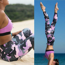 Fashion Womens Workout Fitness Leggings Long Pants High Waist Camouflage Clothes