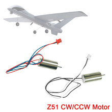 RC Motor CW CCW Motorfor RC Drone Parts Motors Helicopter Fo