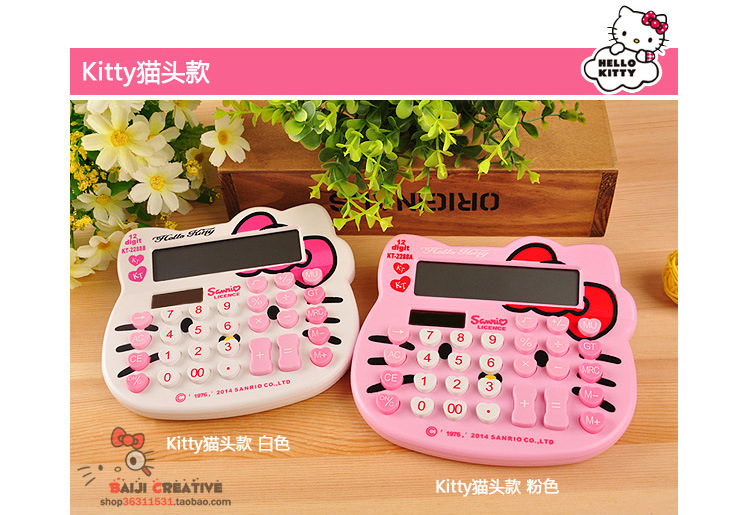 New Cute Hello Kitty Basic Electronic font b Calculator b font 12 Digitals White or Pink