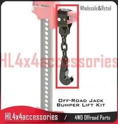 Elevador amortecedor 4x4 uso com oi elevador jack para pára-choques curvos, barra de touro fazenda jack elevador amortecedor adaptador elevador companheiro caminhão acessórios