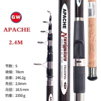 GW Apache Navigators Carp Rod Telescopic Fishing rods carbon spinning rod poles carbon carp fishing