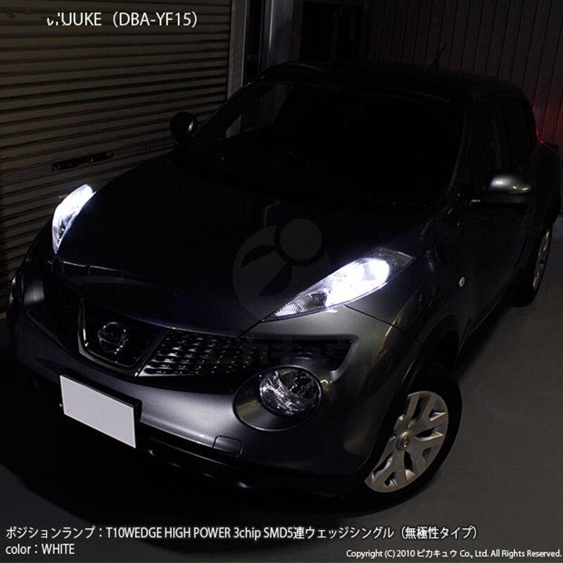Tcart 2 Bulbs Xenon White High brightness high-power LED Clearance Lights Marker lamps For Nissan Juke 2011-2015