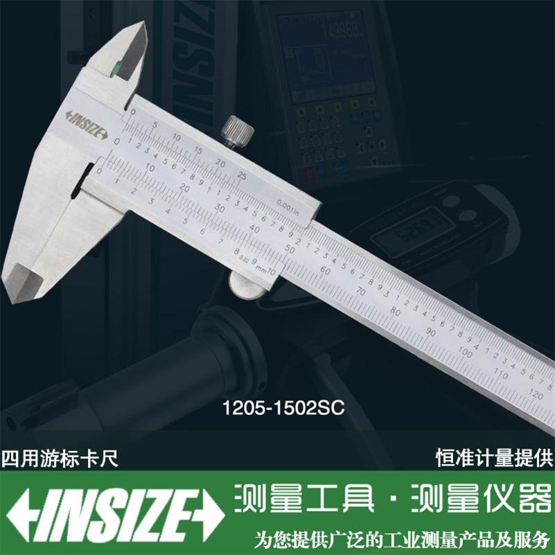 Inch Vernier Calipers 0-200mm Micrometer Measuring Stainless Steel Inspectors Measuring Tools