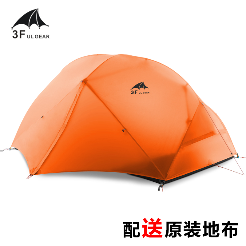 3F UL Gear Piaoyun 210T ultra-light 2-person 3-Seasons PU Coating Aluminium Poles Camping Tent with Mat high quality outdoor 2 person camping tent double layer aluminum rod ultralight tent with snow skirt oneroad windsnow 2 plus