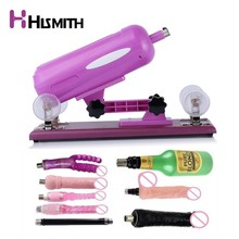 Hismith Sex Machine gun for women and men Automatic powerful love machine sex products все цены