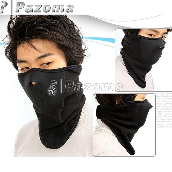 Ski Snowboard Motorcycle Cycling Winter Neck Ear Warm Half Face Mask Windproof