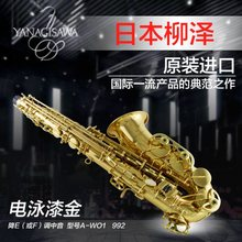 High Quality Yanagisawa A-WO1 992 Eb Alto Saxophone Gold Lacquer Brass Sax E Flat Saxophone New Musical Instruments With Case