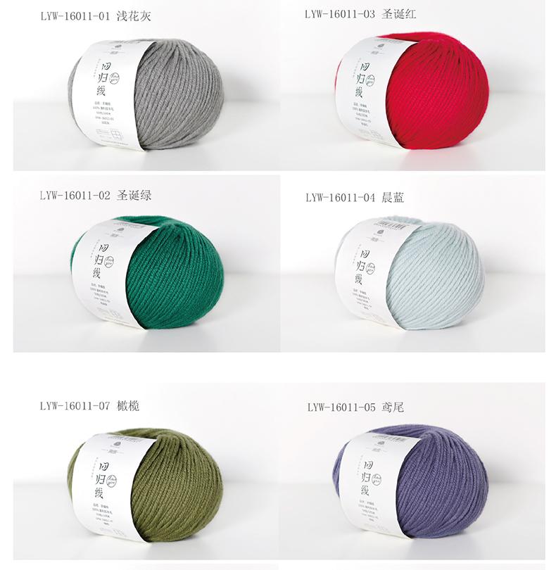 50g+100MPC 100% Merino Wool Yarn Middle Thick Yarns For Hand Knitting High Quality Warm Wool Yarns Hat Scarf Yarns For Knitting (12)