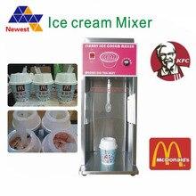 Flurry шпатель для мороженого, фризер для йогуртового мороженого машина Flurry мороженое