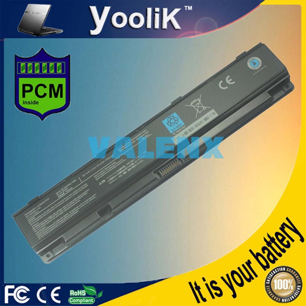 NOUVELLE batterie d'ordinateur portable pour Toshiba PA5036U-1BRS PABAS264 Pour Qosmio X70 X870 X875 Batterie 14.4 V 3000 mAh